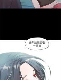 甜蜜假期 1-21 中文翻译(完结)