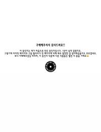 Darktoons Cave Saiyan's Wives Priorities - 사이어인의 와이프 중요도 Dragon Ball Super Korean
