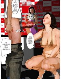 kill the king 4 Komaero cartoon korea