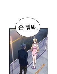 히어로 매니저 - HERO MANAGER Ch. 11-12 Korean