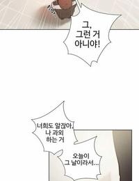 일진녀 과외하기 - ILJINNYEO TUTORING Ch.1 Korean