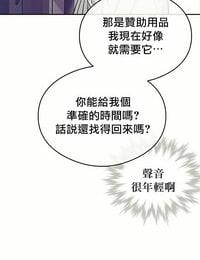 退换是没戏的 01 Chinese 拾荒者汉化组