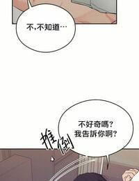 退换是没戏的 01 Chinese 拾荒者汉化组 - part 2